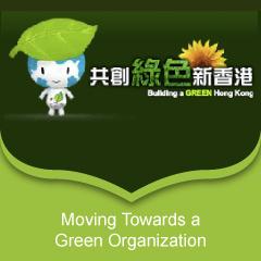 Moving Towards a Green Organization