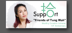 Friends of Tung Wah - Monthly Donation Scheme