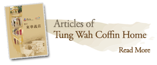 Articles of Tung Wah Coffin Home Read More