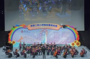 东华三院小学学生于东华三院小学联校毕业典礼上表演。
