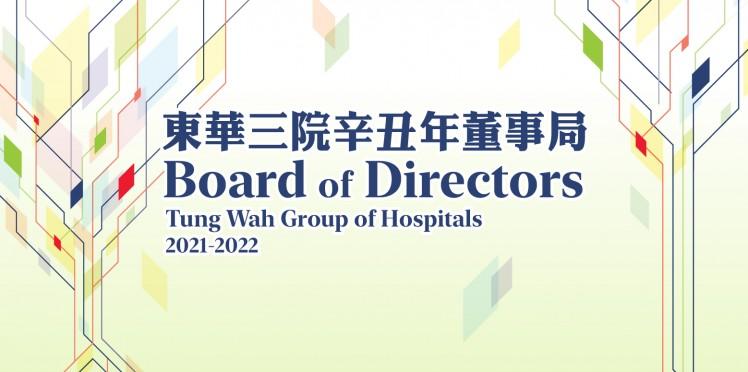 Board of Directors 2021-2022