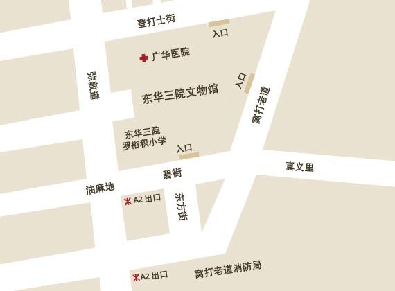 东华三院文物馆位置图