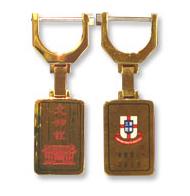 东华三院文物馆纪念品 ─ 长方型匙扣