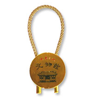 东华三院文物馆纪念品 ─ 圆型匙扣