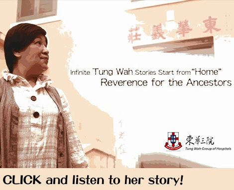 Infinite Tung Wah Stories Start From Home Reverence for the Ancestors