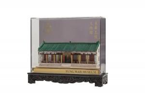 东华三院文物馆微缩模型 $450