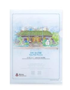 4文件夹 : 东华三院文物馆 $20