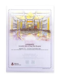 A4文件夹: 东华医院礼堂 $20