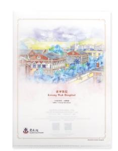 A4文件夹: 1930年代的广华医院 $20