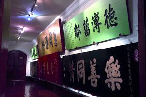 东华三院文物馆一楼走廊