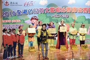 图四为东华三院王余家洁纪念小学老师及同学为观众带来精彩的表演。