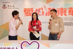图一为东华三院主席马陈家欢女士(中)与筹委会主席暨东华三院第三副主席陈祖恒先生(右)一起介绍计划详情。