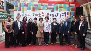 出席嘉宾与东华三院代表大合照。