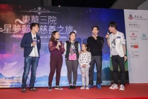 图四为演艺嘉宾黄剑文先生(左一)于启动礼上与受惠家庭对谈,鼓励大众多加了解及关爱弱势社群。