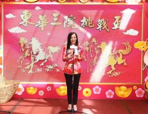 图一为东华三院主席马陈家欢女士在「东华三院挑战杯」致欢迎辞。