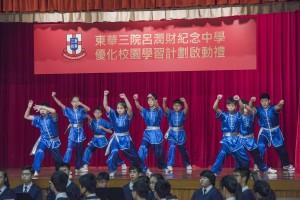 图二为东华三院吕润财纪念中学学生在启动礼上的精彩表演。