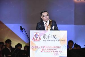 图三:东华三院丁酉年主席李鋈麟博士太平绅士畅谈荣任主席的感受。