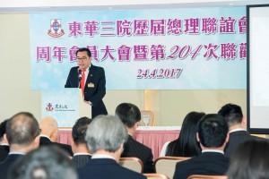 图一为东华三院主席李鋈麟博士太平绅士主持东华三院历届总理联谊会周年会员大会。