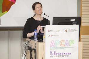 哈佛医学院成瘾研究中心副总监Dr. Heather M. Gray在「第一届亚太区成瘾专业人员协会会议」上讲解成瘾综合症之临床应用。