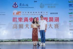 女子组「个人总杆奖」首日比赛冠军曹春玲小姐(左),以杆数74杆夺奖。