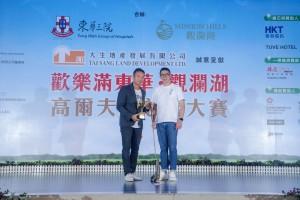 男子组「个人总杆奖」首日比赛冠军朱鼎耀先生(左),以杆数75杆勇夺奖项。