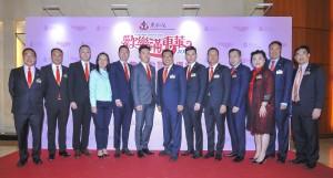 东华三院主席李鋈麟博士太平绅士(左七)及董事局成员合照