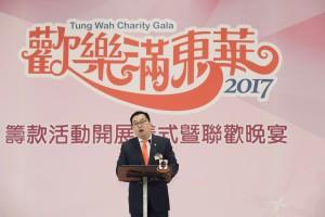 东华三院主席李鋈麟博士太平绅士于开展仪式致辞。