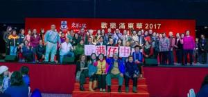 图三及图四:田湾邨及香港仔中心荣膺今年的慈善屋邨及屋苑冠军,分别筹得超过200万元善款。