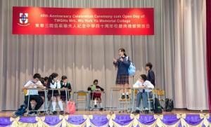 学生于东华三院伍若瑜夫人纪念中学40周年校庆典礼上表演。