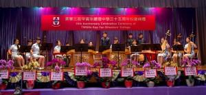 学生于东华三院甲寅年总理中学35周年校庆典礼上表演。