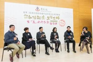 多位参与撰写「认知障碍症‧生活攻略」专题文章的学者和专家一同出席新书座谈会,分享照顾心得。