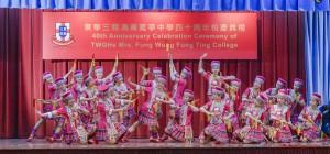 东华三院冯黄凤亭中学学生于40周年校庆典礼上表演。