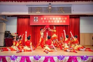 学生于校庆典礼上表演歌舞,庆祝学校50周年校庆。