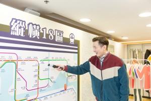 著名艺人胡渭康先生亲身参与「模拟家居认知训练体验馆」的游戏,了解在日常生活上融入认知训练的元素。