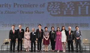 行政长官林郑月娥女士GBM, GBS(左六)、东华三院王贤志主席(左五)及东华三院董事局成员合照