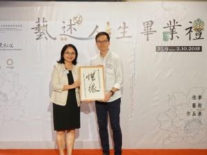 东华三院送赠「惜缘」书法字画予华人永远坟场管理委员会企业传讯助理经理徐耀斌先生(右)。