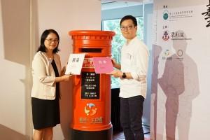 华人永远坟场管理委员会企业传讯助理经理徐耀斌先生(右)投寄「意邮未尽」明信片,为活动揭开序幕。