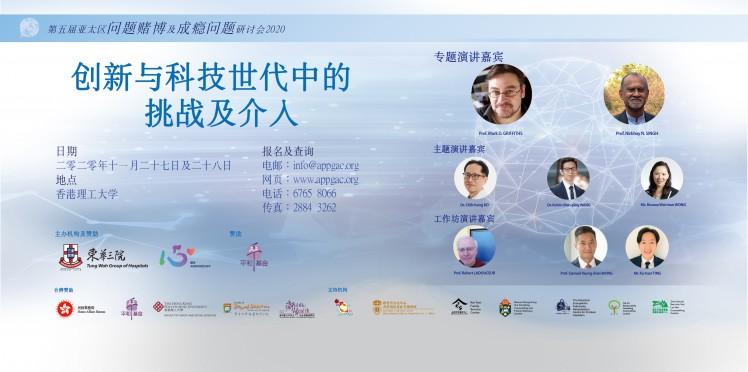 http://sc.tungwah.org.hk/gate/gb/www.appgac.org/