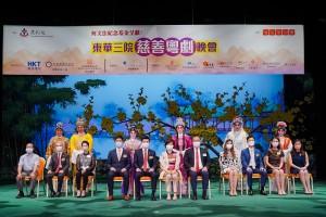 图二为民政事务总署副署长黄海韵太平绅士(右六)、鸣芝声剧团台柱,董事局成员及筹委会成员在仪式中合照。
