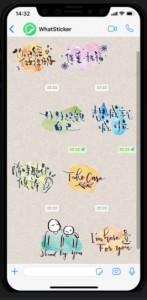 图六_伴你同行whatsapp stickers